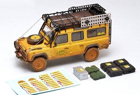 Link to the Mini Model Shop website